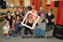 BODYFOMIKBOX